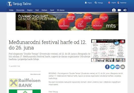 1106 - tanjug.rs - Medjunarodni festival harfe od 12. do 26. juna