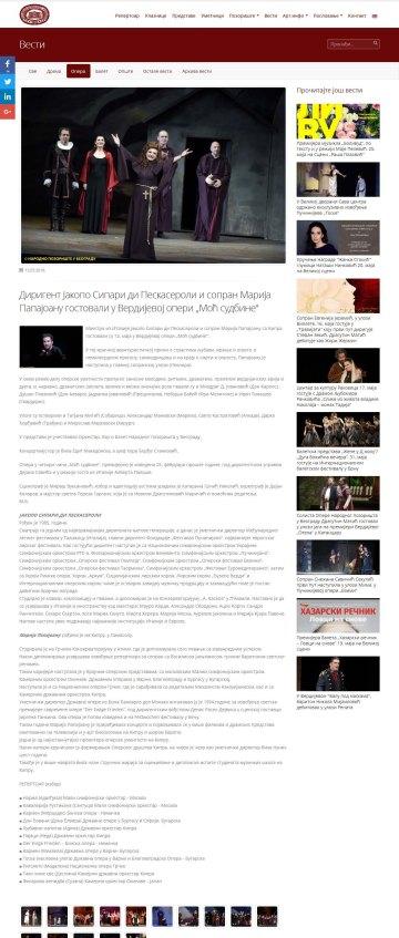 1205 - narodnopozoriste.rs - Dirigent Jakopo Sipari di Preskaseroli
