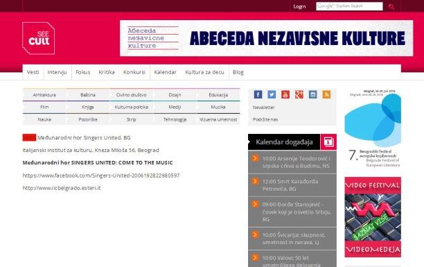 1306 - seecult.org - Medjunarodni hor Singers United, BG