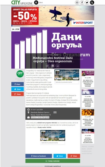 2006 - citymagazine.rs - Medjunarodni festival Dani orgulja - Dies organorum