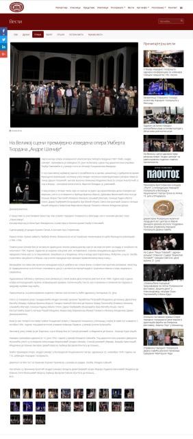 2306 - narodnopozoriste.rs - Na Velikoj sceni premijerno izvedena opera