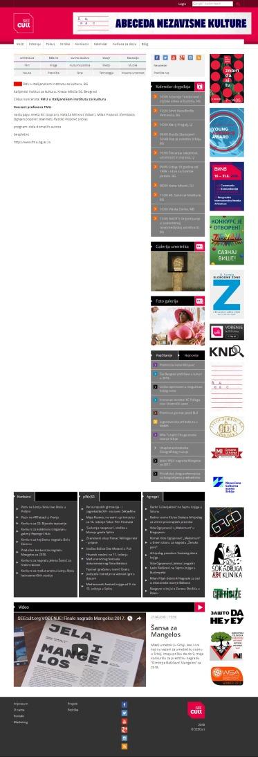 2704 - seecult.org - FMU u Italijanskom institutu za kulturu, BG