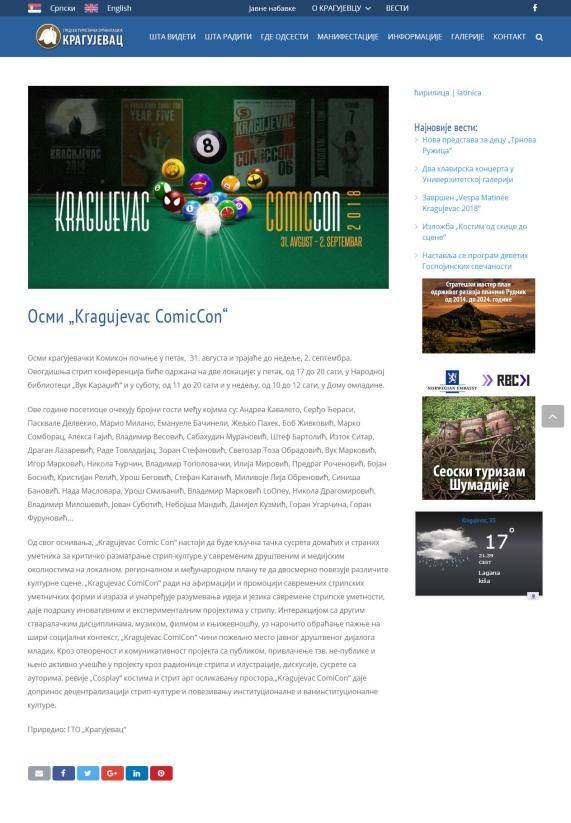 3008 - gtokg.org.rs - Osmi Kragujevac ComicCon