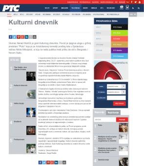 2509 - rts.rs - Kulturni dnevnik