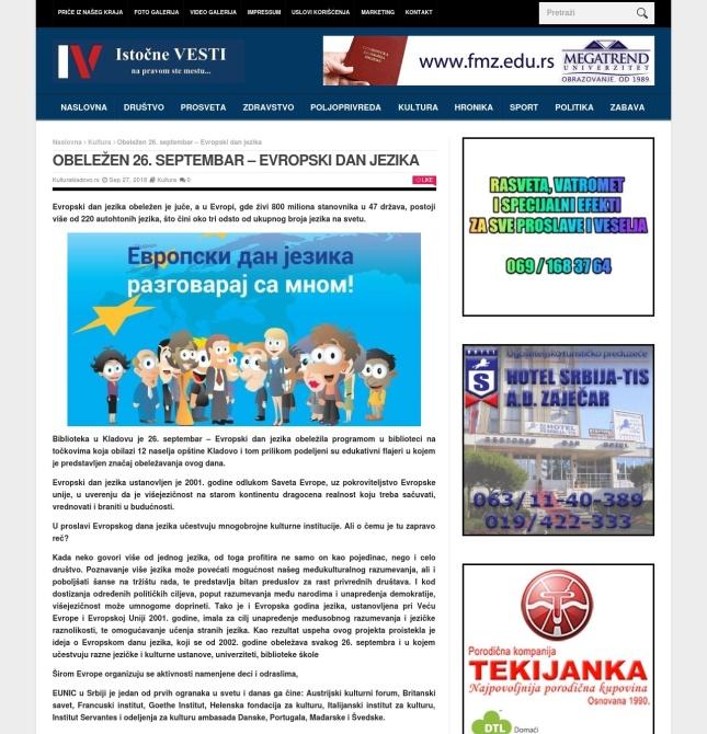 2709 - istocnevesti.com - OBELEZEN 26. SEPTEMBAR - EVROPSKI DAN JEZIKA