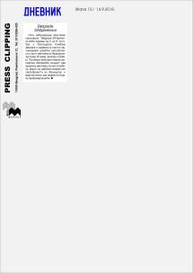 DNE 010-1409