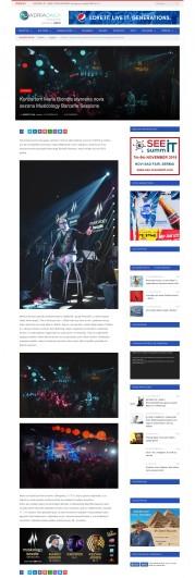 0310 - adriadaily.com - Koncertom Maria Biondia otvorena nova sezona Musicology Barcaffe Sessions