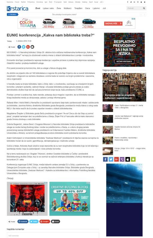 0310 - krstarica.com - EUNIC konferencija Kakva nam biblioteka treba