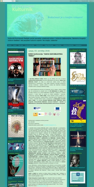 0310 - qlturnik.blogspot.com - EUNIC konferencija - KAKVA NAM BIBLIOTEKA TREBA