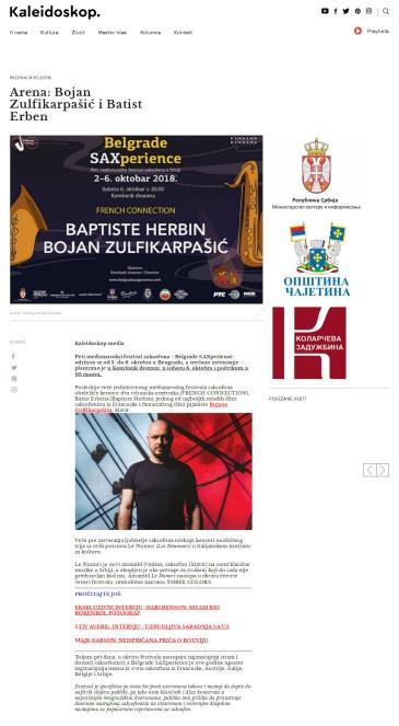 0410 - kaleidoskop-media.com - Arena- Bojan Zulfikarpasic i Batist Erben