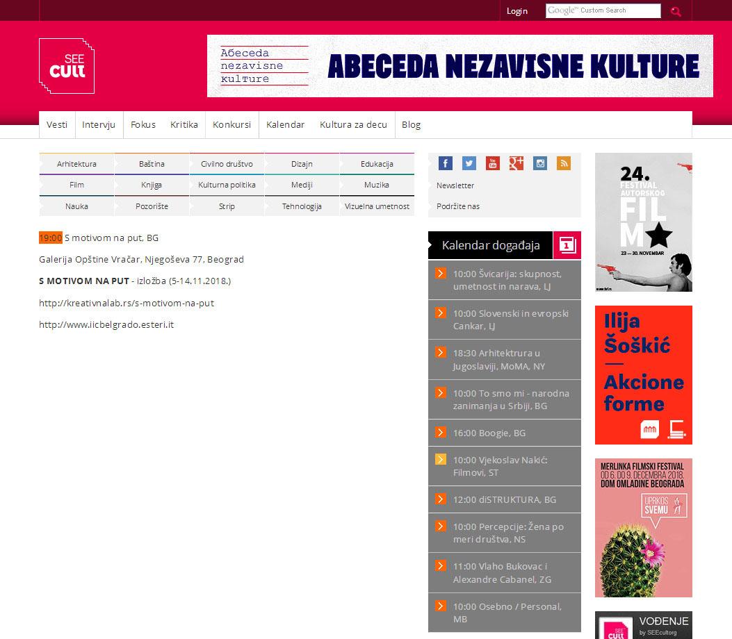0511 - seecult.org - S motivom na put, BG.jpg