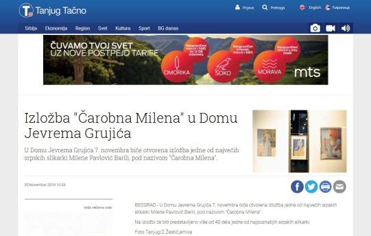 0511 - tanjug.rs - Izlozba Carobna Milena u Domu Jevrema Grujica