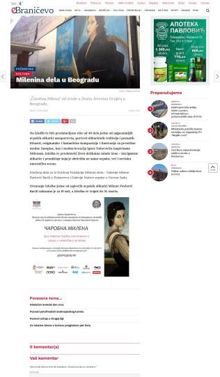 0711 - ebranicevo.com - Milenina dela u Beogradu