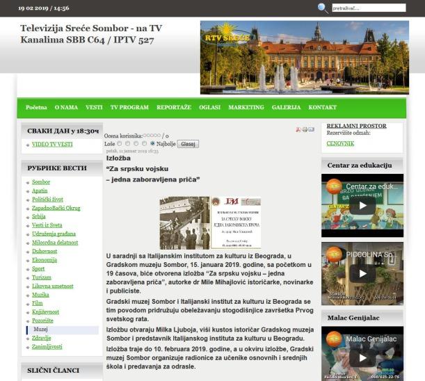 1101 - rtvsrece.com - Izlozba Za srpsku vojsku - jedna zaboravljena prica