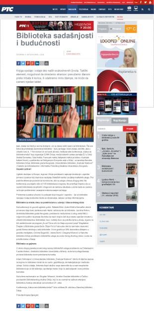 1110 - rts.rs - Biblioteka sadasnjosti i buducnosti