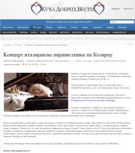 1402 - dobrevesti.rs - Koncert italijanske pijanistkinje na Kolarcu