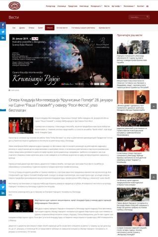 1601 - narodnopozoriste.rs - Opera Klaudija Monteverdija krunisanje Popeje 28. januara