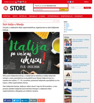 1611 - instore.rs - In Store Srbija Duh Italije u Maxiju