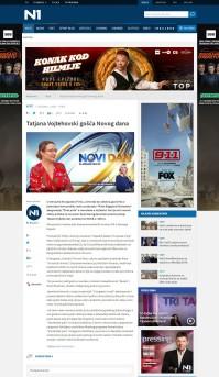 1710 - rs.n1info.com - Novi dan