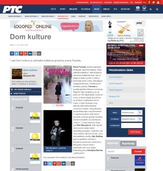 1710 - rts.rs - Dom kulture