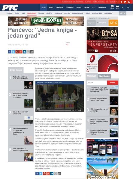 2011 - rts.rs - Pancevo- Jedna knjiga - jedan grad