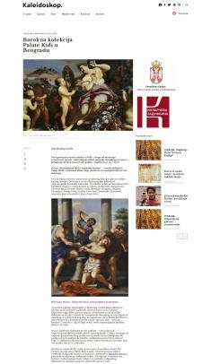 2202 - kaleidoskop-media.com - Barokna kolekcija Palate Kidji u Beogradu