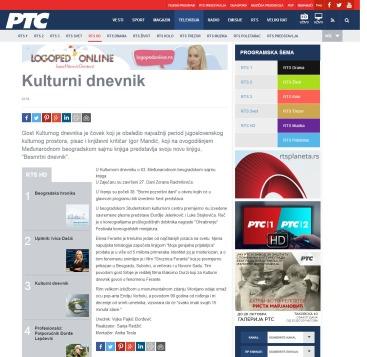 2210 - rts.rs - Kulturni dnevnik
