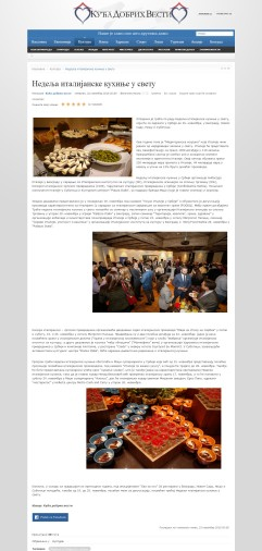 2211 - dobrevesti.rs - Nedelja italijanske kuhinje u svetu