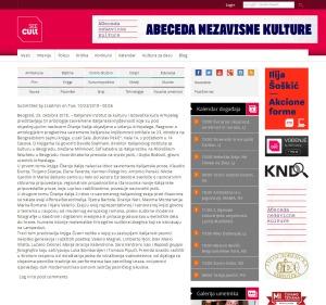 2310 - seecult.org - Citanje Italije na Sajmu knjiga