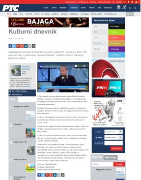 3110 - rts.rs - Kulturni dnevnik