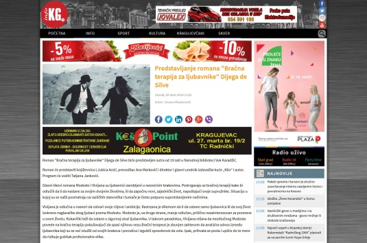 0503 - infokg.rs - Predstavljanje romana Bracna terapija za ljubavnike Dijega de Silve