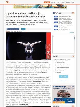 0703 - 021.rs - U petak otvaranje izlozbe koja najavljuje Beogradski festival igre