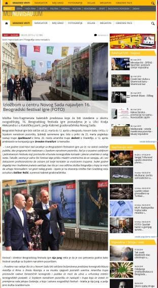 0803 - mojnovisad.com - Izlozbom u centru Novog Sada najavljen 16. Beogradski festival igre
