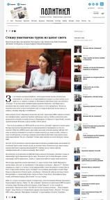 0803 - politika.rs - Stizu umetnice ktupe iz celog sveta