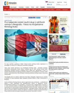 1503 - ekapija.com - Prvi italijansko-srpski naucni skup o odrzivom razvoju u Beogradu - Fokus na inicijativama Rimskog kluba