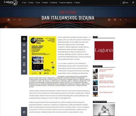1803 - radiolaguna.rs - Dan italijanskog dizajna