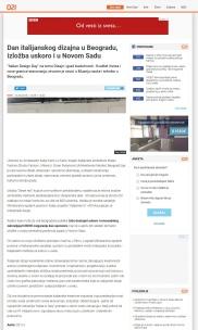 2103 - 021.rs - Dan italijanskog dizajna u Beogradu, izlozba uskoro i u Novom Sadu