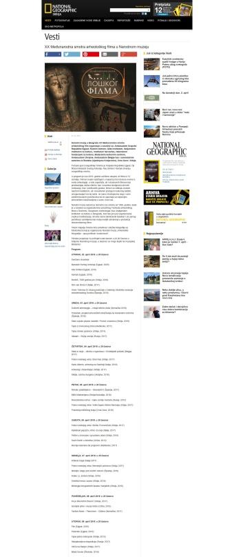 0104 - nationalgeographic.rs - XX Medjunarodna smotra arheoloskog filma u Narodnom muzeju