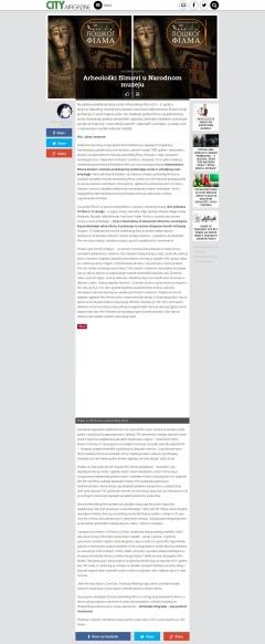 0204 - citymagazine.rs - Arheoloski filmovi u Narodnom muzeju