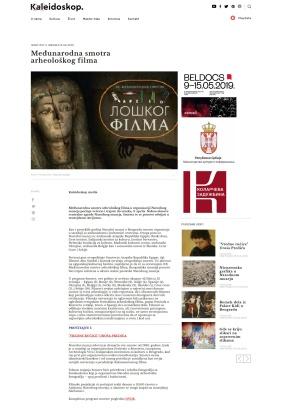 0204 - kaleidoskop-media.com - Medjunarodna smotra arheoloskog filma