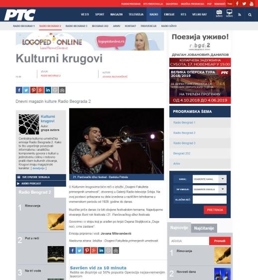 0211 - rts.rs - Kulturni krugovi