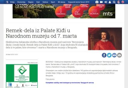 0403 - tanjug.rs - Remek-dela iz Palate Kidji u Narodnom muzeju od 7. marta