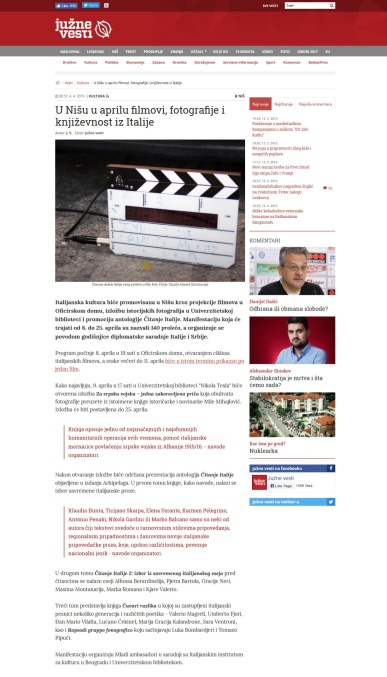 0404 - juznevesti.com - U Nisu u aprilu filmovi, fotografije i knjizevnost iz Italije