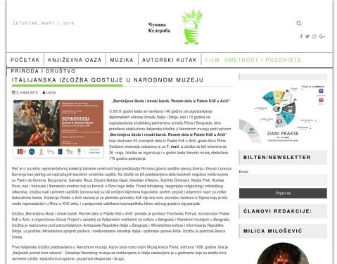 0503 - cupavakeleraba.com - Italijanska izlozba gostuje u Narodnom muzeju