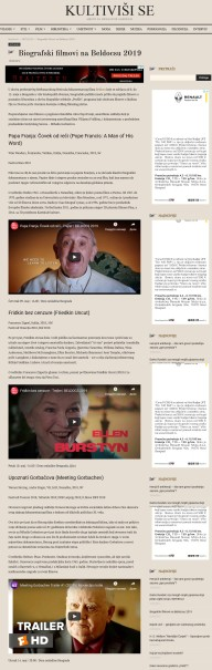 0505 - kultivisise.rs - Biografski filmovi na Beldocsu 2019