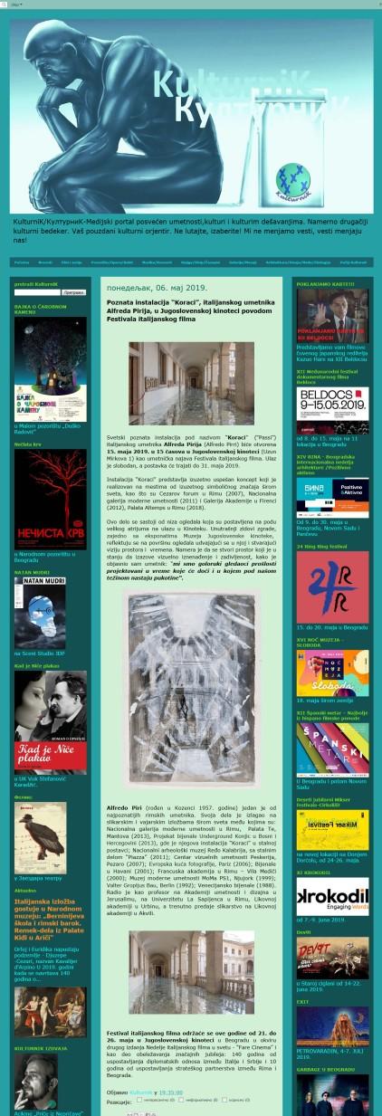 0605 - qlturnik.blogspot.com - Poznata instalacija Koraci, italijanskog umetnika Alfreda Pirija, u Jugoslovenskoj kinoteci povodom Festivala italijanskog filma