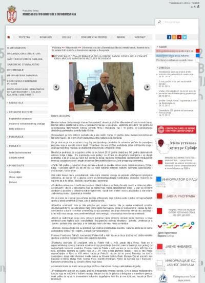 0803 - kultura.gov.rs - Otvorena izlozba Berninijeva skola i rimski barok. Remek-dela iz palate Kidji u Arici u Narodnom muzeju u Beogradu