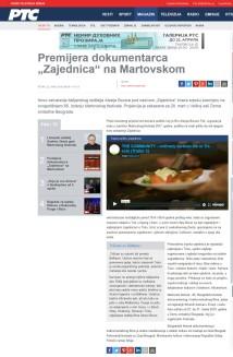 2203 - rts.rs - Premijera dokumentarca Zajednica na Martovskom
