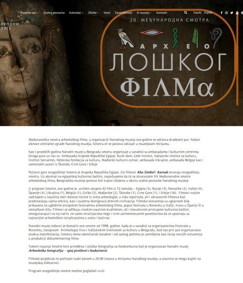 2303 - narodnimuzej.rs - XX Medjunarodna smotra arheoloskog filma