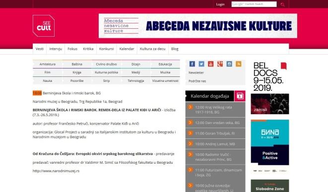 2304 - seecult.org - Berninijeva skola i rimski barok, BG